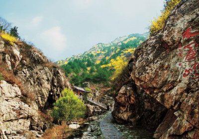 水簾峽風景區