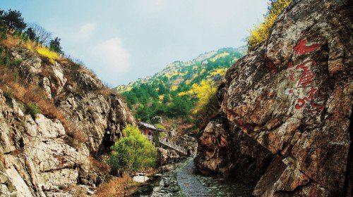 수이롄 협곡 경관지구