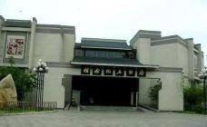 齐白石纪念馆-湘潭-用户3433647