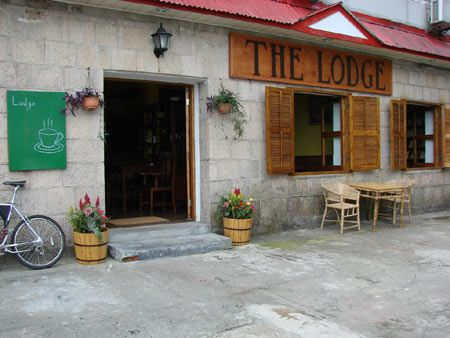 The Moganshan Lodge