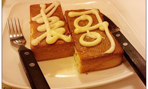 表哥香港茶餐廳(中山四路店)