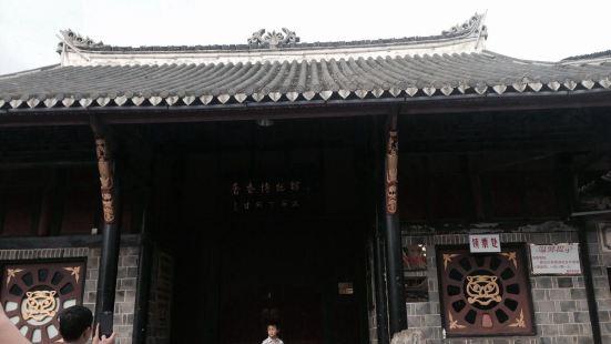 奢香博物館