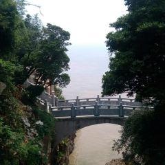 구룡산 국가삼림공원 여행 사진