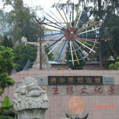 Pangu Mountain User Photo