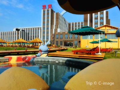 Art Estate Hot Spring Resort