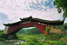 文兴桥-泰顺-137****4573