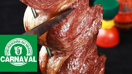 Carnaval Brazil Grilled Meat (Chong Wen Men)