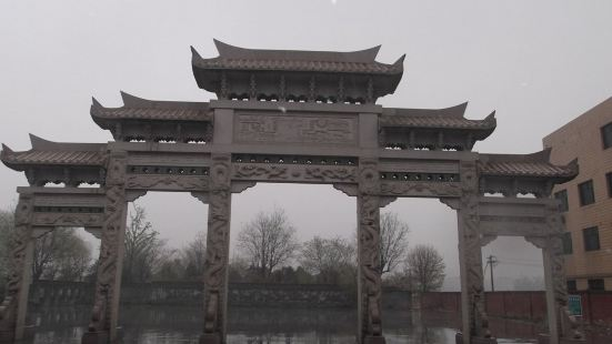 Zhaotuo Park