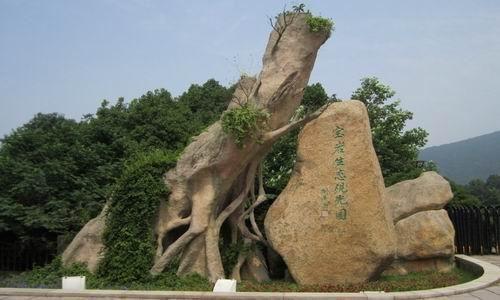 寶岩生態觀光園
