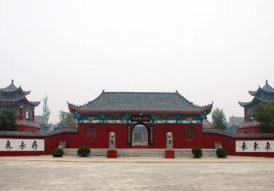 Bixiayuanjun Former Residence Sceneic Area