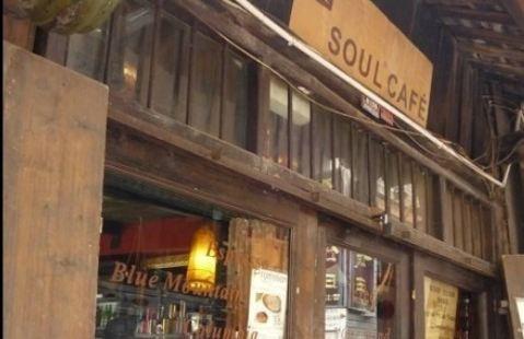 Soul Cafe(回龍閣店)