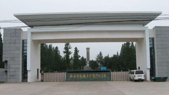 碾莊戰鬥紀念館