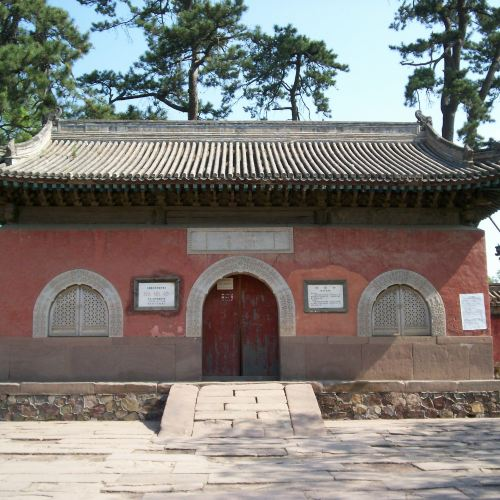 Shuxiangsi