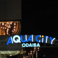 Aqua City User Photo