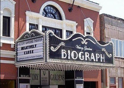 Victory Gardens Theater