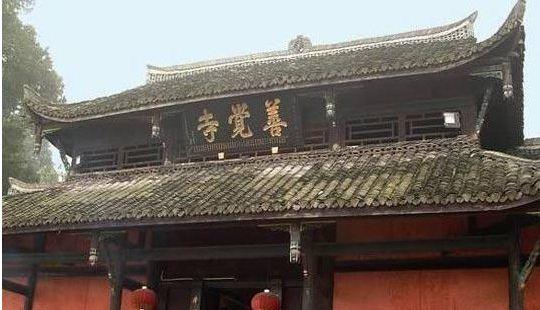 Shanjue Temple