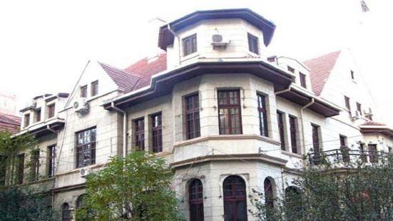 Former Residence of Wang Zhongshan