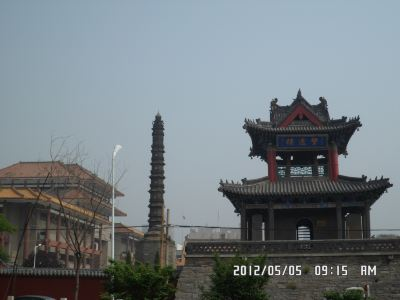 Jining Museum
