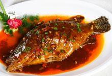 合肥美食图片-臭鳜鱼