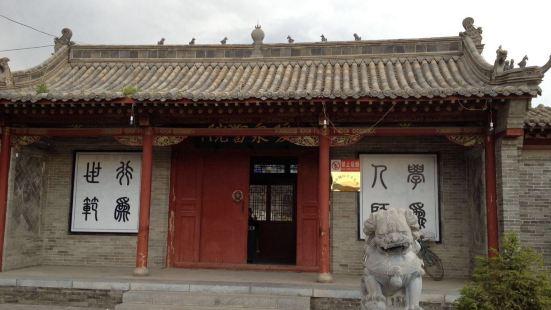 蔚州暖泉書院