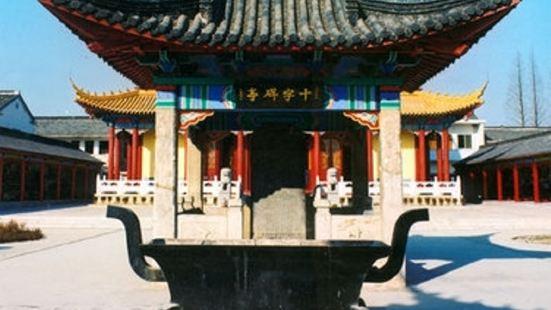 延陵季子墓碑