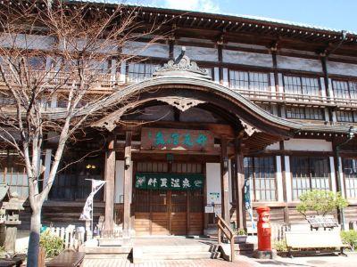 Takegawara Hot Spring