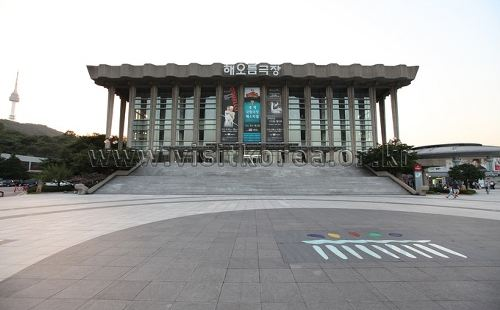 The National Theater of Korea