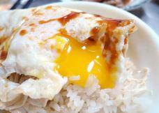 梁记嘉义鸡肉饭-台北-carrie29or