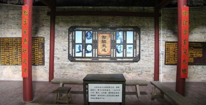 Yangmei Ancient Town3