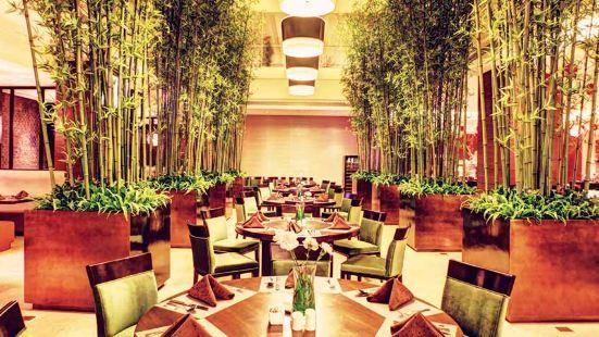 Zi Zhu Restaurant (Jin Jiang Hotel)