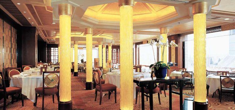 Xiang Gong ( Shangri-La Restaurant)1