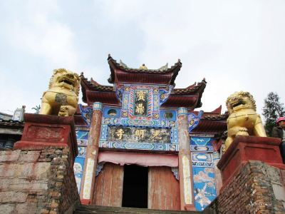 Huaying Mountain Baoding