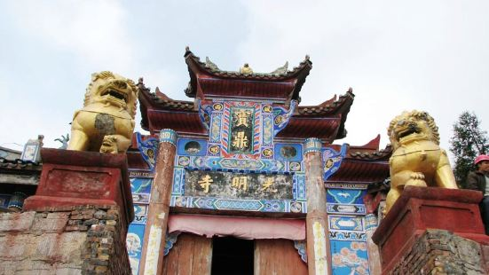 Huaying Mountain Baoding