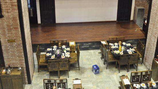 Xiang TianXia . ChuanCheng Hotpot (DongJiao)