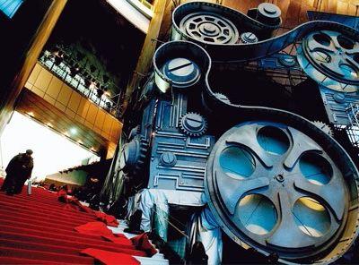 상하이 영화박물관
