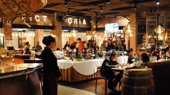 Victoria  Restaurant (Jun Yi Peng Lai Hotel)
