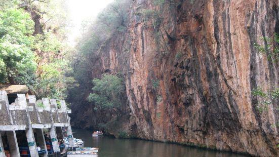 Yincui Canyon