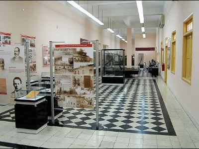 The 26 of July Historical Museum
