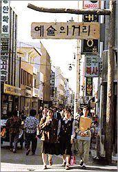 Gwangju Art Street