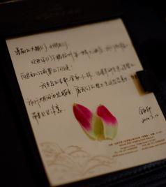 萧山区游记图文-【福特FUN驾】周末全家游好去处-杭州第一世界