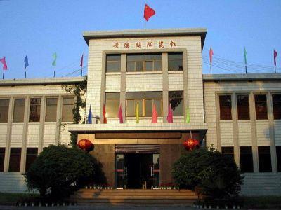 景德鎮中國陶瓷博物館