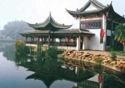 Lujiang Park