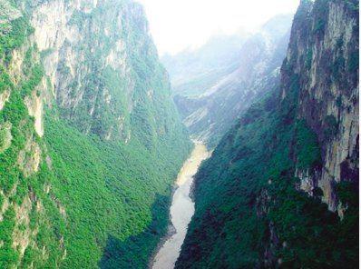 烏蒙山國家地質公園