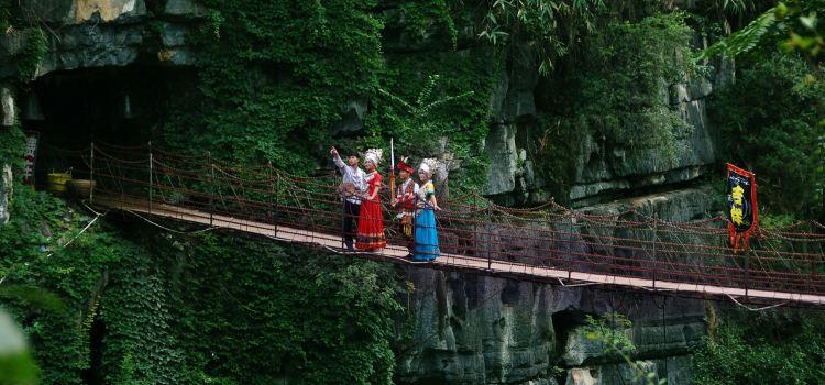 톈라이 호접천 공원2