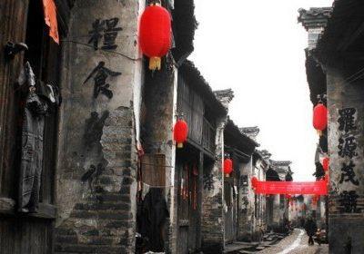 Meibei Ancient Village