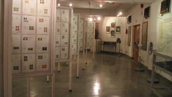 國家集郵博物館