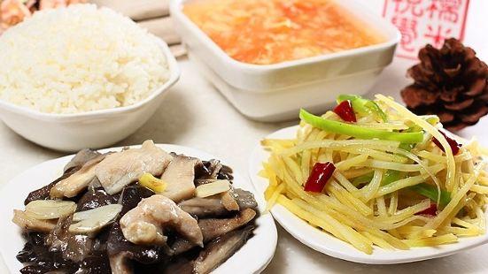 紅石榴中式快餐