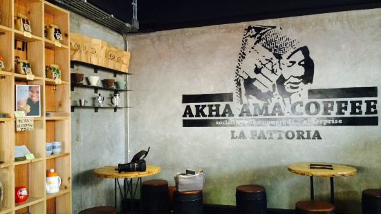 Akha Ama Coffee