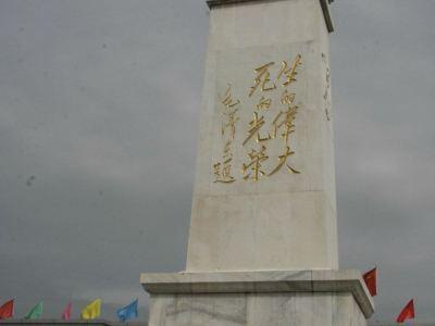 劉胡蘭紀念館
