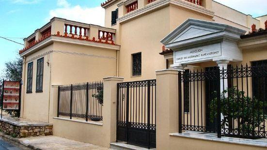 肯羅坡羅斯博物館